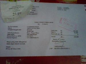 IMG-20121227-00029