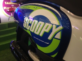 the sporty urban blue Scoopy eSP!